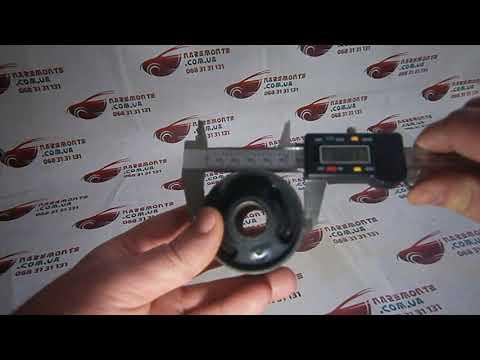 Сайлентблок переднего рычага задний Chery Forza A13 A11 2909050 Чери Форза А13 Лицензия
