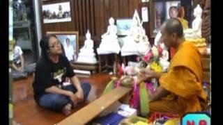 getlinkyoutube.com-ผู้ช่วยเก่ง ผู้ศัทธาวัดพุน้อย ลพบุรี