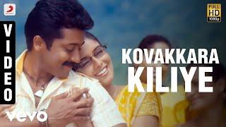 Vel - Kovakkara Kiliye Video   Yuvanshankar Raja  Suriya