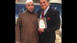 Preceitos do Islamismo   - Sheikh Rodrigo Rodrigues