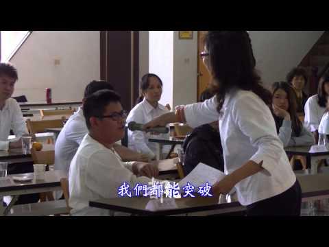 2013青年學道體驗營回顧暨葵巳年開班影片