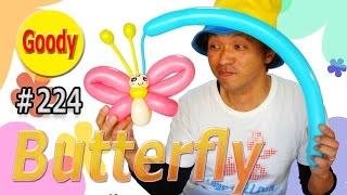 getlinkyoutube.com-Butterfly Balloon  ちょうちょを作ろう! 【かねさんのバルーンアート】