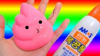 getlinkyoutube.com-How To Make Pink Clay Slime! DIY