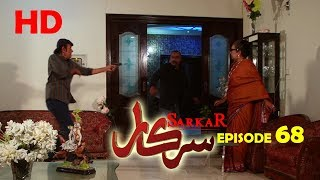 Sarkar EP 68   Sindh TV Soap Serial   10 7 2018   HD1080p   SindhTVHD Drama