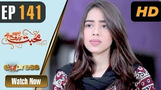 Pakistani Drama | Mohabbat Zindagi Hai - Episode 141 | Express Entertainment Dramas | Madiha
