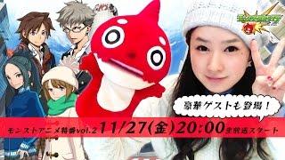 getlinkyoutube.com-モンストアニメ特番 vol.2