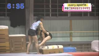 getlinkyoutube.com-体操で国体目指す女子中学生