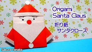 getlinkyoutube.com-Origami Santa Claus/ 折り紙 サンタクロース 折り方