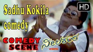 Sadhu Kokila comedy wearing Panche Scene | Kannada Comedy Scenes | Neelakanta Kannada Movie