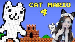 getlinkyoutube.com-Cat mario 4 | สบายๆผ่อนคลายสมอง zbing z.