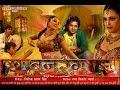 HD बजरंग - Latest Bhojpuri Movie | Bajrang - New Bhojpuri Film | Pawan Singh | Full Movie