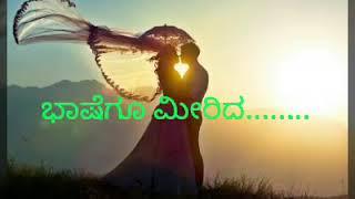 Kannada whatsapp status video.....