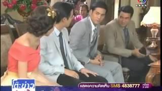 getlinkyoutube.com-20134.17 ตะลุยกองถ่าย - สุภาพบุรุษจุฑาเทพ Supaap Burut Chatathep)