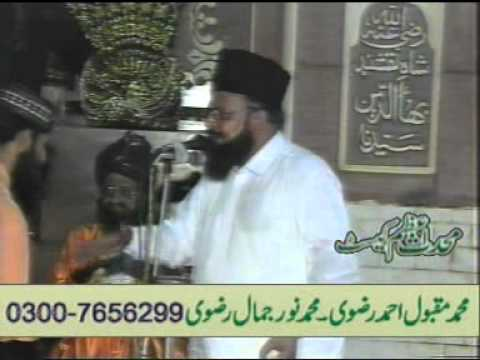 Syed Shabbir Hussain Shah - Last speech at Gulistan-e-Muhaddith-e-Azam Pakistan July 13, 2010 Pt 4