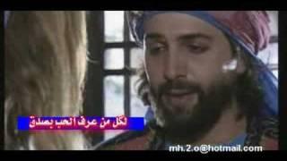 getlinkyoutube.com-غناء اصاله نصري مسلسل ربيع قرطبه سوريا