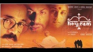 Hey Ram - Movie - Explained