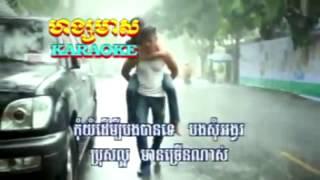 getlinkyoutube.com-{ RHM VCD Vol 133 } Kom Jam Mnus Kom Pong Rean Smos by Zono