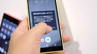 getlinkyoutube.com-ドコモ版Xperia Z5 Compactを触ってみた