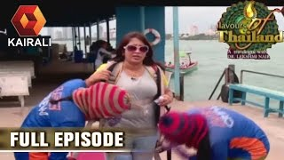 getlinkyoutube.com-Flavours Of Thailand: Pattaya Beach Area, Thailand | 13th June 2016 | Episode 1