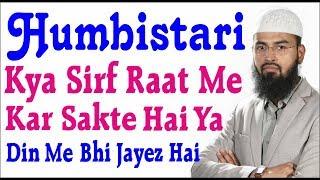 Humbistari Kya Sirf Raat Me Karsakte Hai Ya Din Me Bhi Jayez Hai By Adv Faiz Syed