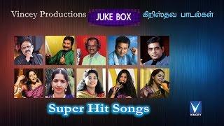 Tamil Christian   Audio Songs with Lyrics   Famous Cine Playback Singers