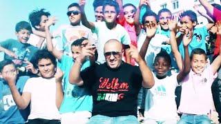 DJ Kim - Ça Se Passe (ft. Or & Cheb Aziz )