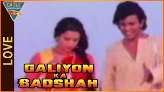 Galiyon Ka Badshah Movie || Lovely Conversation Between Hema Malini & Mithun Chakraborty |HemaMalini