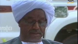 getlinkyoutube.com-تكريم الشاعر عبدالله إدريس - الحلقة الثانية