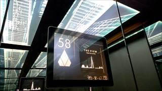 getlinkyoutube.com-Kone lift/elevator @ Shard of Glass (72 floors), the highest building in UK and EU