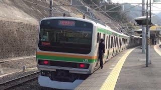 getlinkyoutube.com-上野東京ライン 上野行き E231系1000番台 函南駅