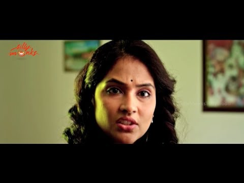 Arya Chitra Telugu Movie Theatrical Trailer - Ravi Babu, Chandini