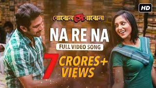getlinkyoutube.com-Na Re Na | Bojhena Shey Bojhena | Soham | Mimi | Raj Chakraborty | 2012