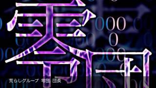 getlinkyoutube.com-LINE荒らしユーザー ディ様 PV