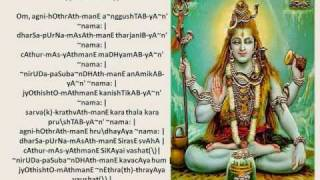 Sri Rudram Part 1