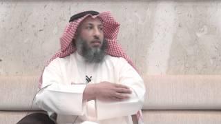 getlinkyoutube.com-الشيخ د.عثمان الخميس كيفية وضع اليدين في الصلاة