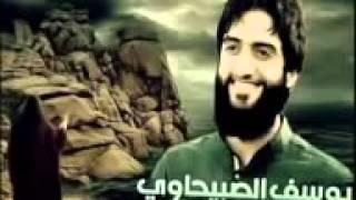 getlinkyoutube.com-ابداع يوسف الصبيحاوي الصوج من امه ( عيد الغدير )