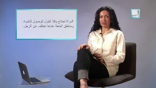 getlinkyoutube.com-Q & A: Communicating Sexual Needs الحديث عن رغباتك الجنسية