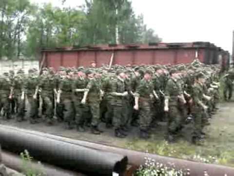 In army now скачать песню