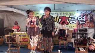 getlinkyoutube.com-모정애 가수 주기만해바라왜못하나익산국화꽃축제15-10-31편집자 장털보