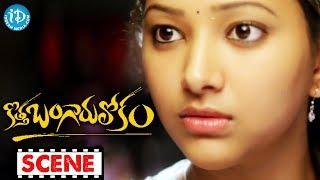 getlinkyoutube.com-Kotha Bangaru Lokam Movie - Shweta Prasad Nice Comedy Scene