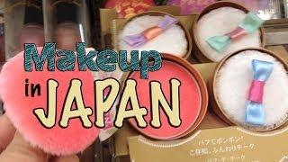 getlinkyoutube.com-☆ Japanese Makeup Shopping Tour ☆