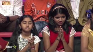 Raasave Unnai Nambi by Tanushree