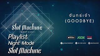 Slot Machine - Night Mode [Long Play]