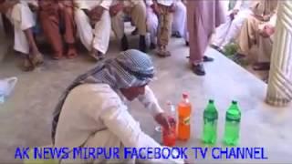 getlinkyoutube.com-Abdul Sattar