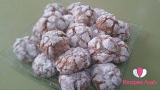 """getlinkyoutube.com-تحضيرغريبة بالكاوكاو بالكوك وكوبيل معلكة  """"حلويات العيد """""""