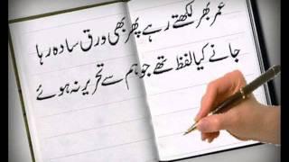 ***ahmad mughal***