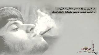 getlinkyoutube.com-خالد ال عذبه , الشكوى لله - تصميم كبرياء يامي