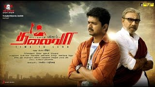 getlinkyoutube.com-THALAIVAA FULL MOVIE HD - Super Hit Tamil Movie | Vijay | Amala Paul | Santhanam | Sathyaraj