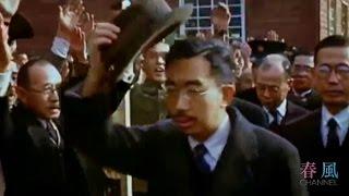 【カラー】昭和天皇 戦後の全国巡幸 / Emperor Hirohito made a progress to all parts of Japan