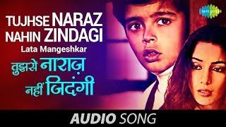 getlinkyoutube.com-Tujhse Naraz Nahi Zindagi (Female) – Full song   Lata Mangeshkar    Masoom [1983]